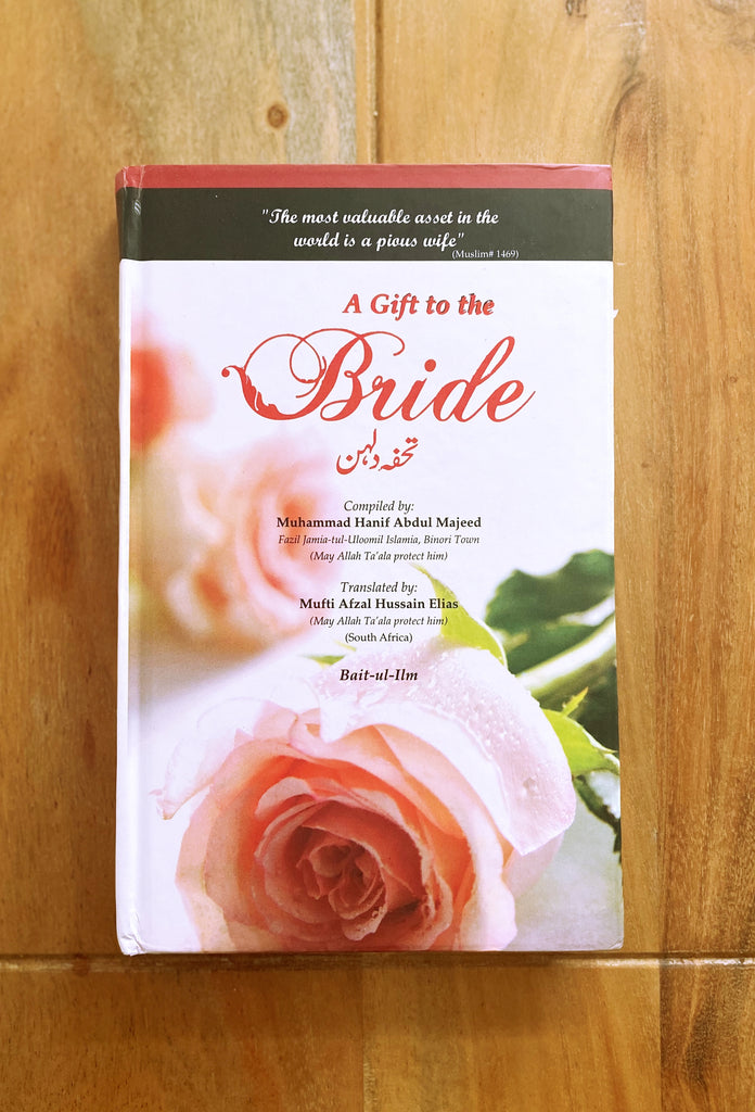 A-gift-to-the-bride-book-wedding-gift