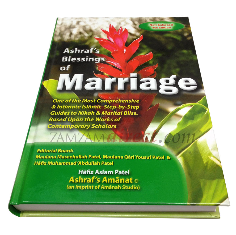 Ashraf's Blessings of Marriage: 978-1902627014