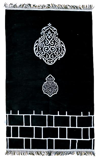 Kabah Wall Prayer Mat - XL - Premium Prayer Mat Company