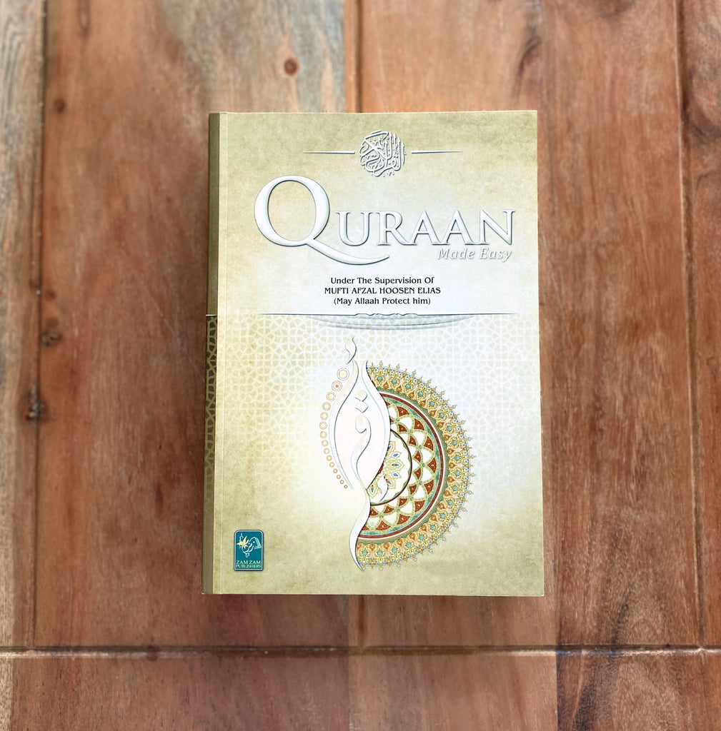 English Translated Quraan Made Easy - ENG-ARB- Explanation - SB
