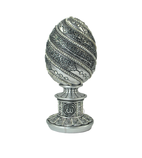 Ayatul Kursi - Silver Faberge Egg Ornament (Large) Islamic Gift Perfect