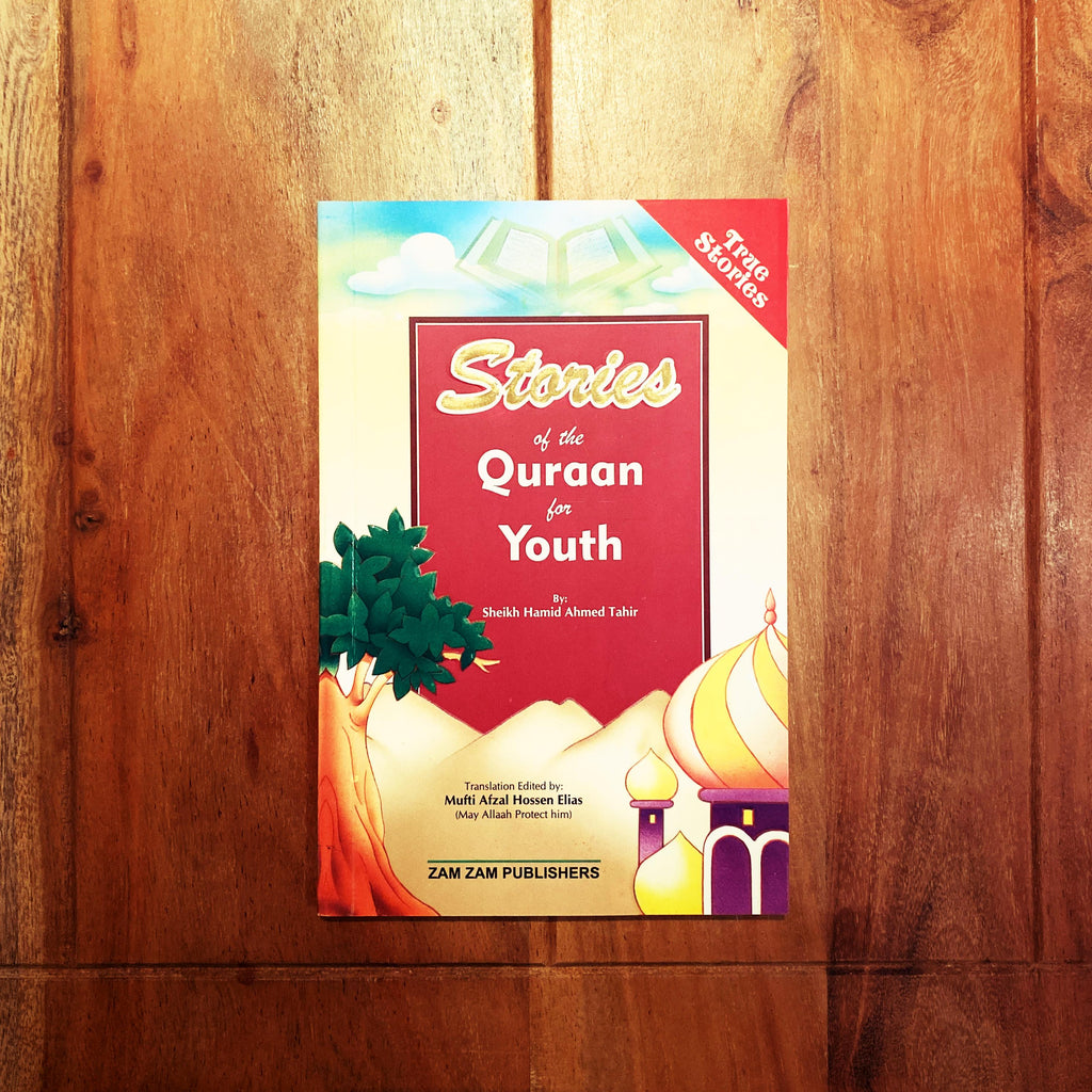 Stories of The Quraan for Youth - Islamic Stories