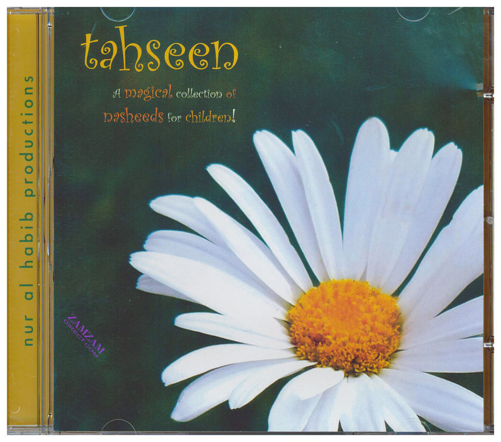Tahseen by Ahmed Bukhatir Audio CD MP3