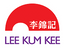 Lee Kum Kee (Europe) Limited