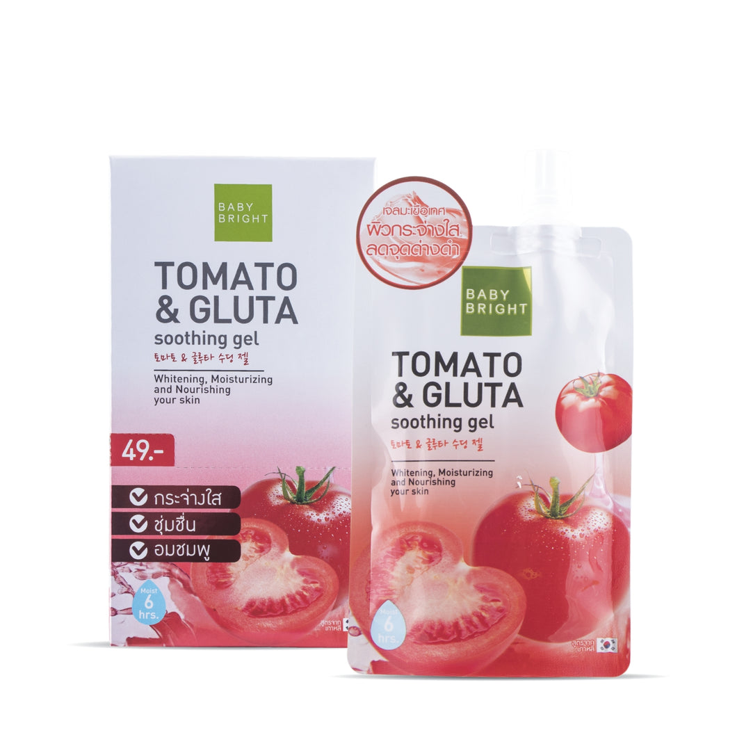 Tomato & Gluta Soothing Gel