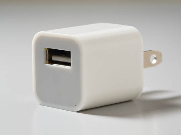 Mini USB Power Adapter