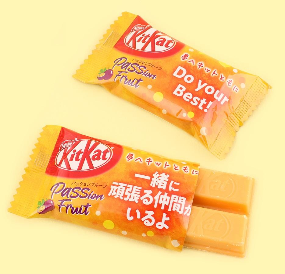 Mini Kit Kat - Passion Fruit