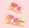 Mini Kit Kat - Ume (Prune Japonaise)
