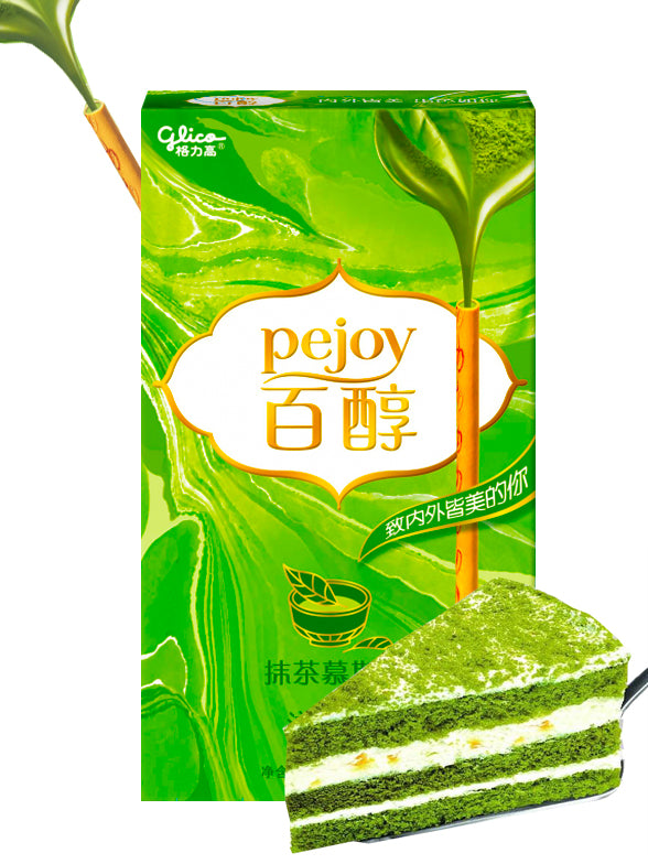 Pejoy - Matcha Mousse