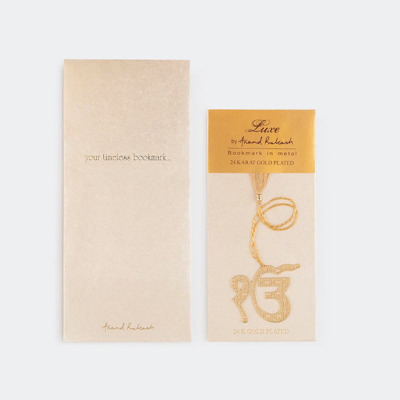 Bookmark Ek Onkar