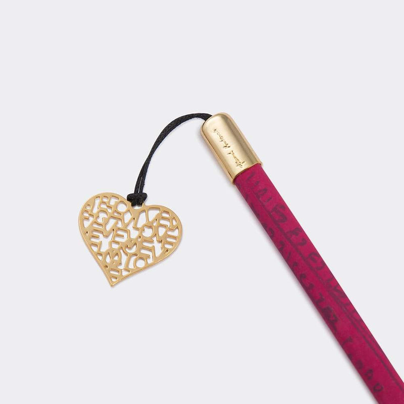 Pencils with Charms - Assorted designs