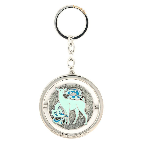 Harry Potter Expecto Patronum Loungefly Keychain