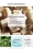 Black Sugar Cleansing Oil - 6.76 Ounces