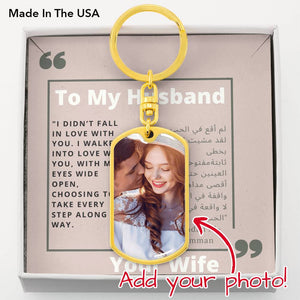 Exclusive Gold Keychain with Quote in English And Arabic