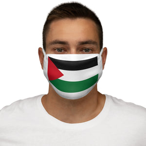 Palestine Flag Face Mask