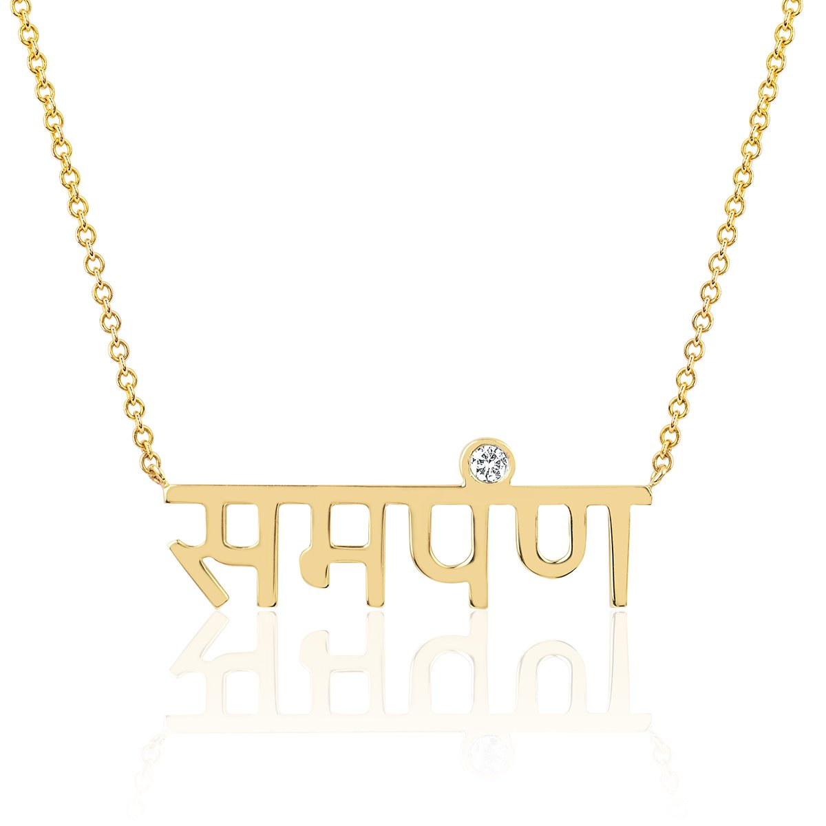"LH x Sjana ""Surrender"" Sanskrit Necklace"