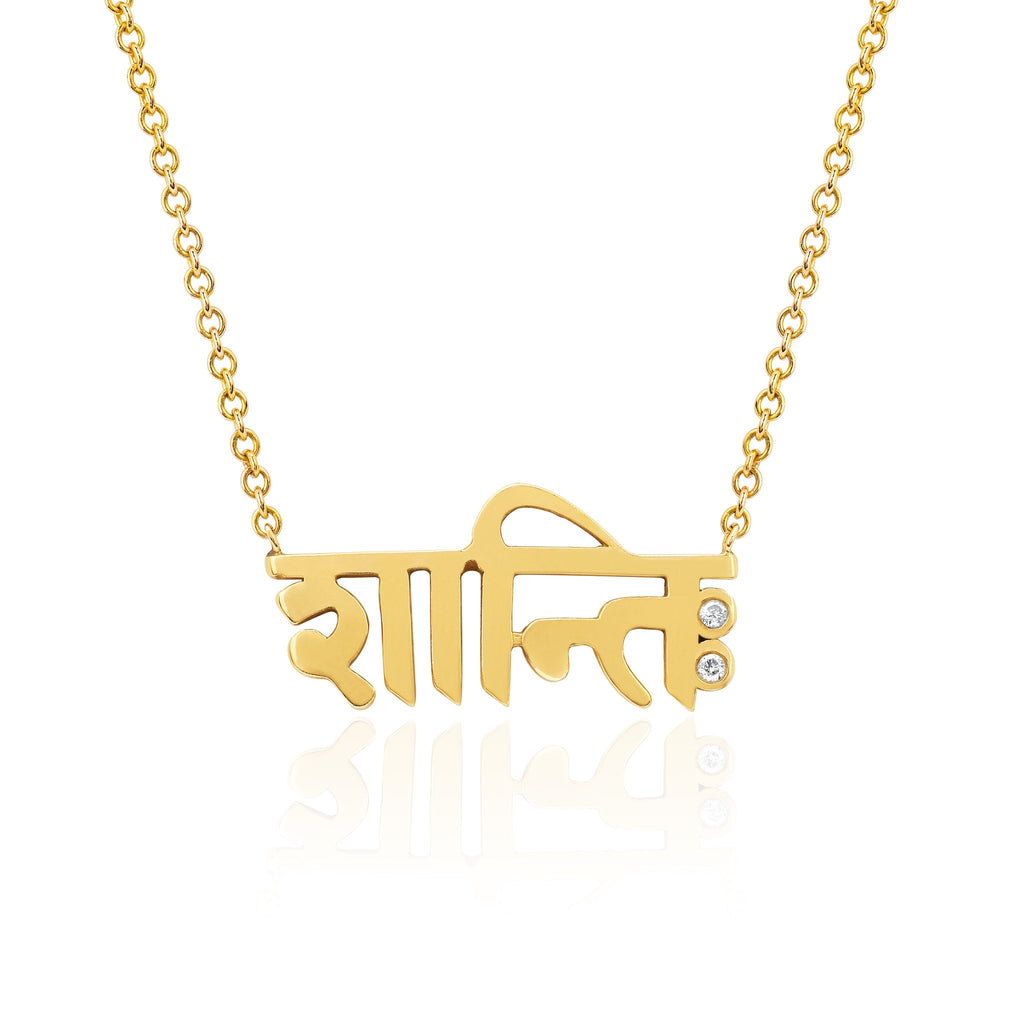 Sacred Shanti Necklace Yellow Gold