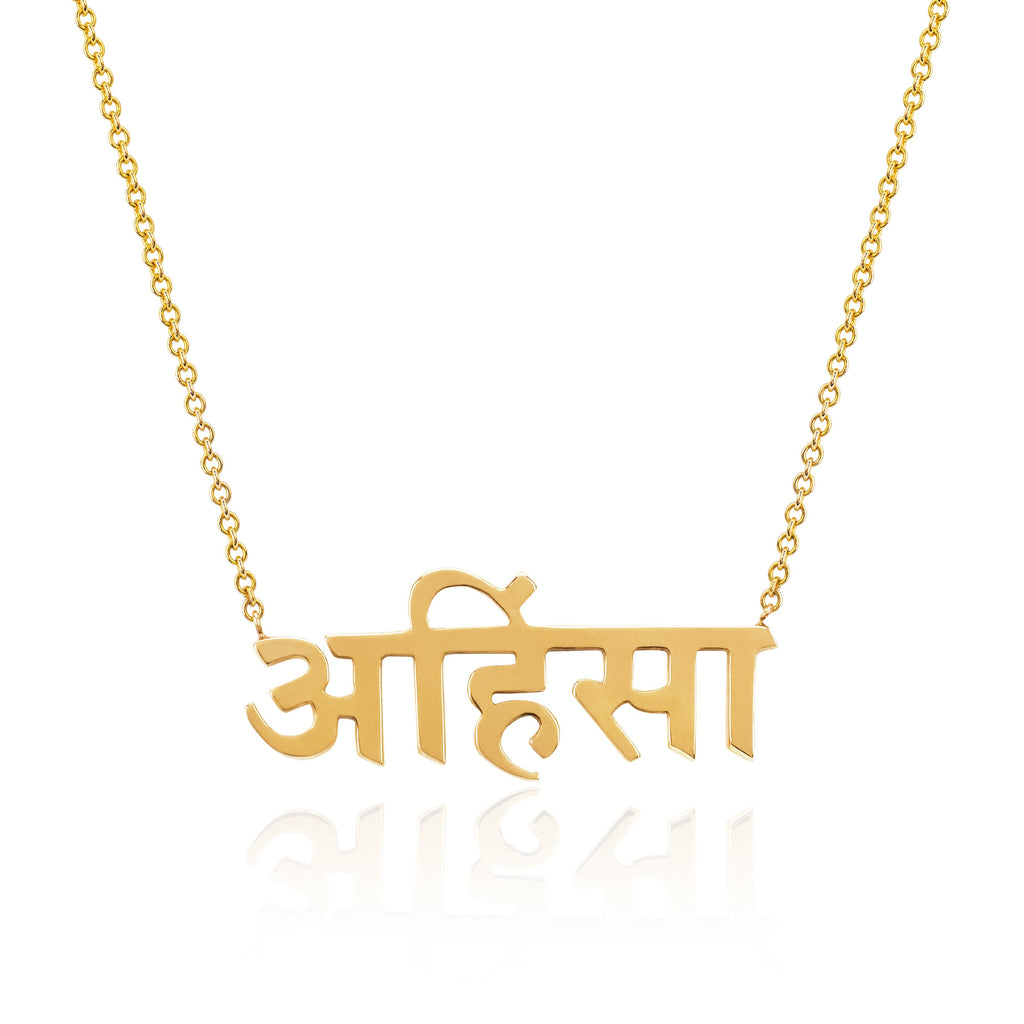 Sacred Ahimsa Necklace Yellow Gold