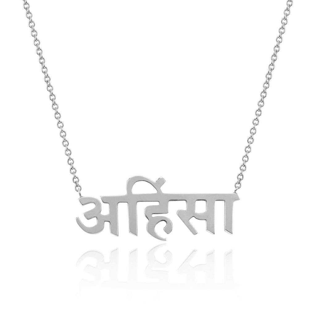 Sacred Ahimsa Necklace White Gold