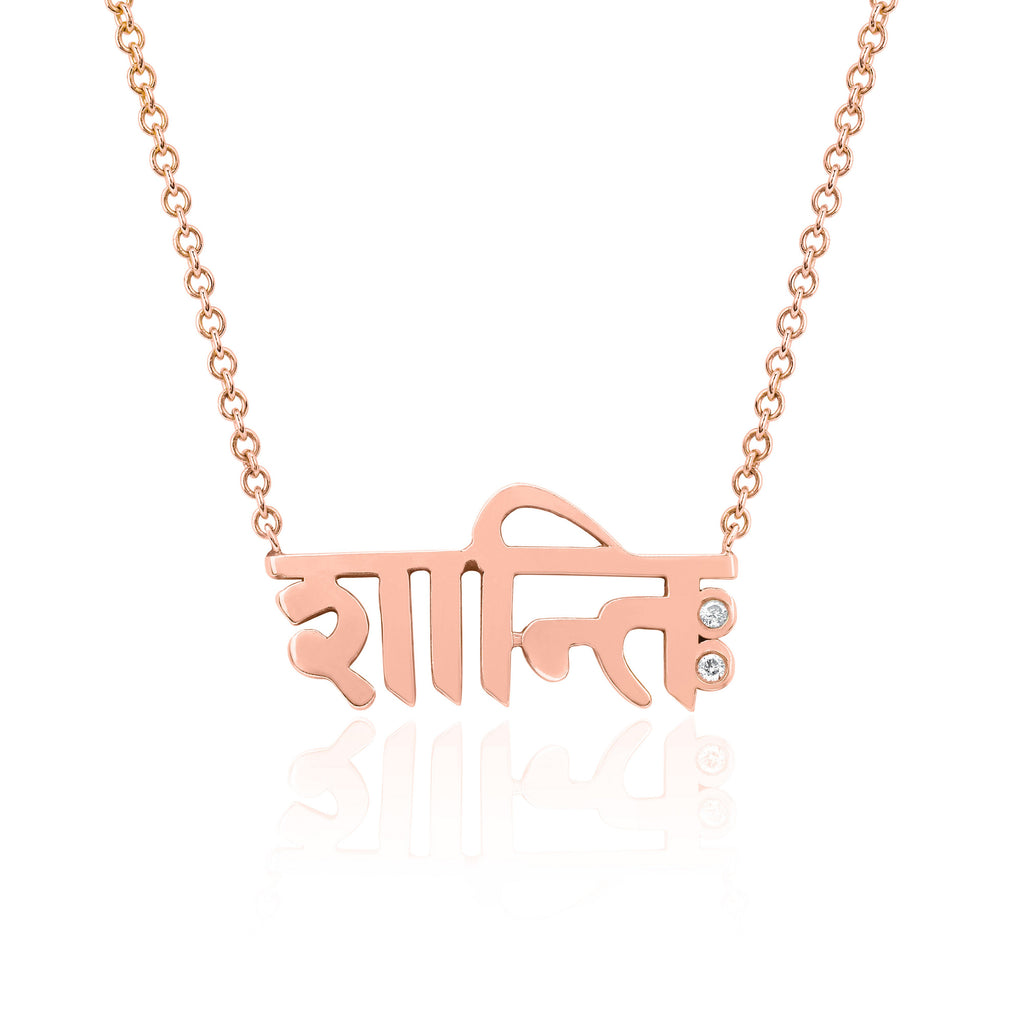 Sacred Shanti Necklace Rose Gold