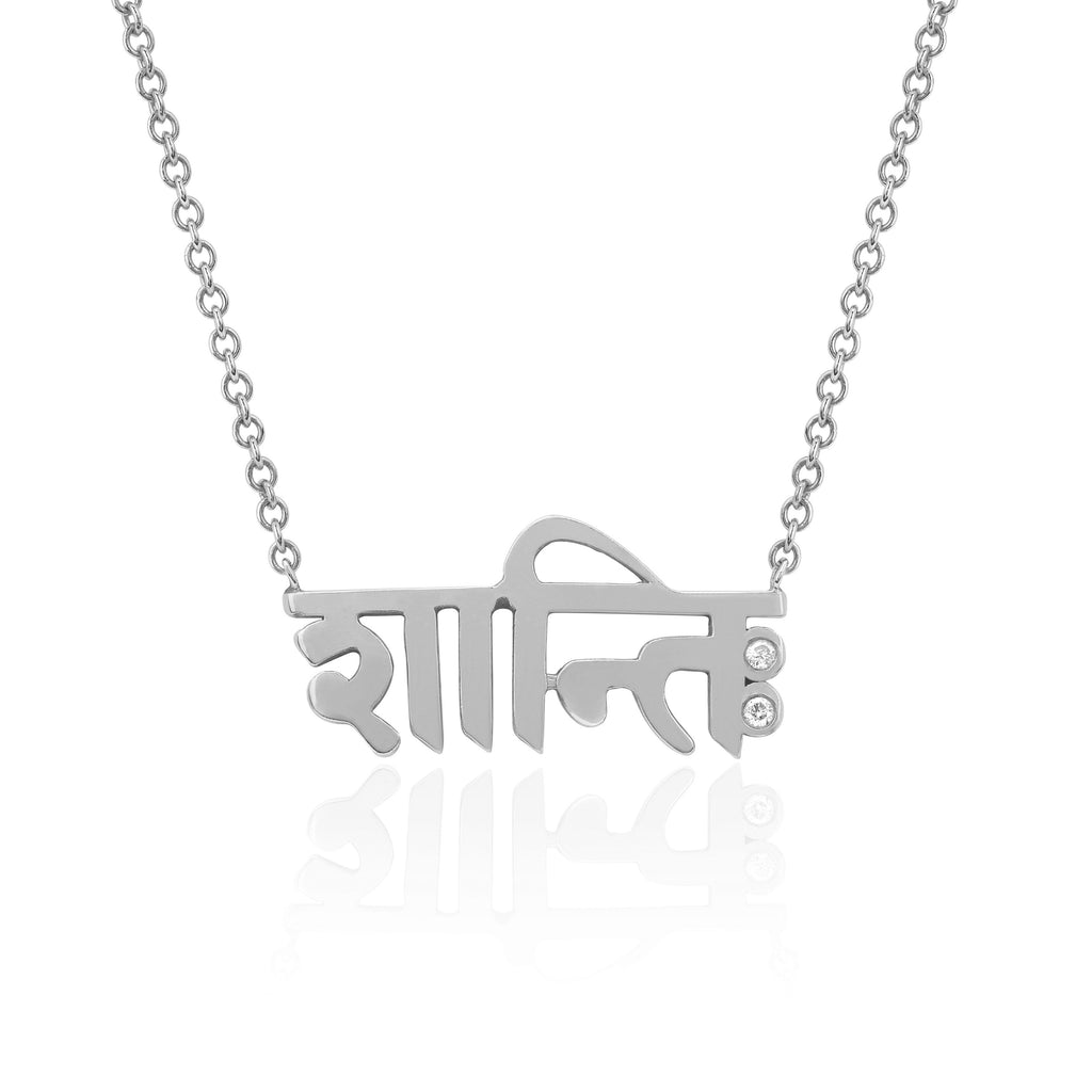 Sacred Shanti Necklace White Gold