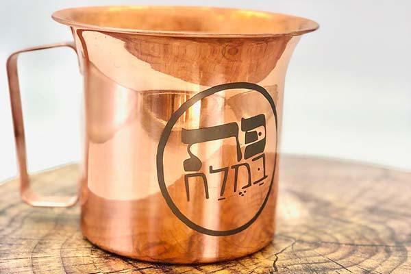 Pat BaMelach Copper Washing Cup