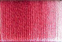 Passionate Pink - Varigated Pearl Cotton No 8
