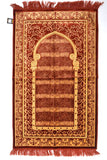 Prayer Mat (Jai Namaz)
