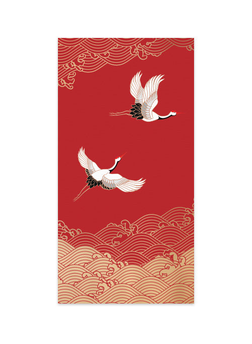 Papermark - Lunar Cranes (Money Envelope Set of 12)