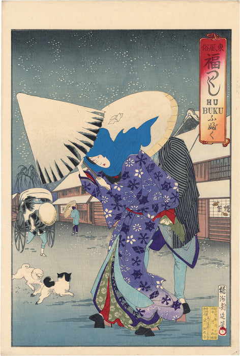 Yoshu Chikanobu: Chikanobu: Beauty with Umbrella in Snow