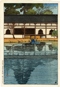 Kawase Hasui: Hasui: A Section of the Byodo Temple, Uji