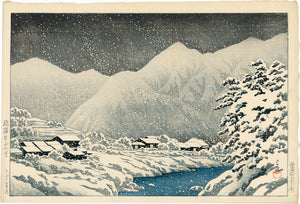 Kawase Hasui: Hasui 巴水: In the Snow, Nakayama Hichiri Road, Hida