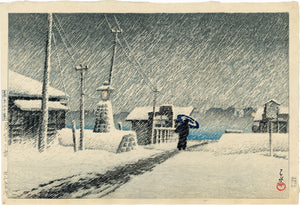 Kawase Hasui: Hasui 巴水: Snow at Tsukishima 月島の雪