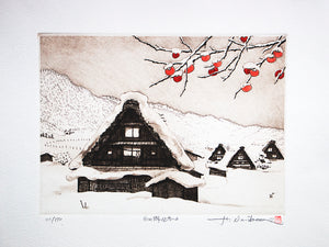 Hiroto Norikane: Shirakawa Village in Winter 2