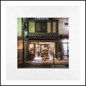 John Einarsen: Small buildings of Kyoto: Used Bookstore