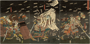 Utagawa Kuniyoshi: Kuniyoshi: Rain of Arrows