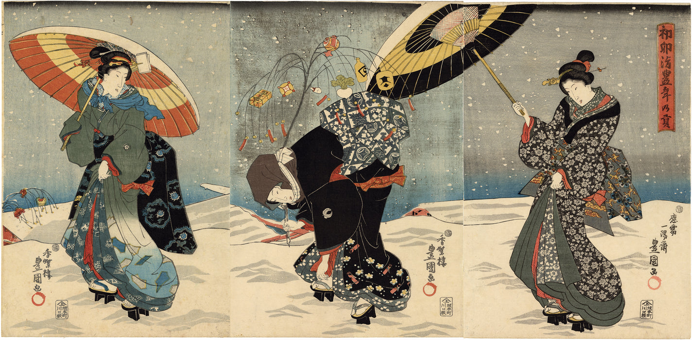 Utagawa Kunisada: Kunisada: Beauties with Umbrellas in Snow