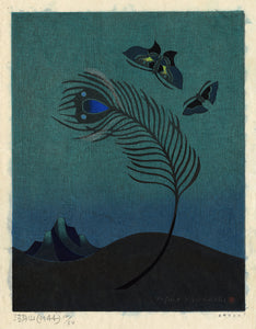 Yoshio Kanamori: Peacock Feather and Butterflies