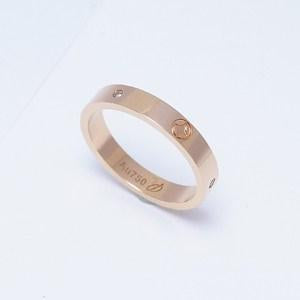 Coin Couple Ring