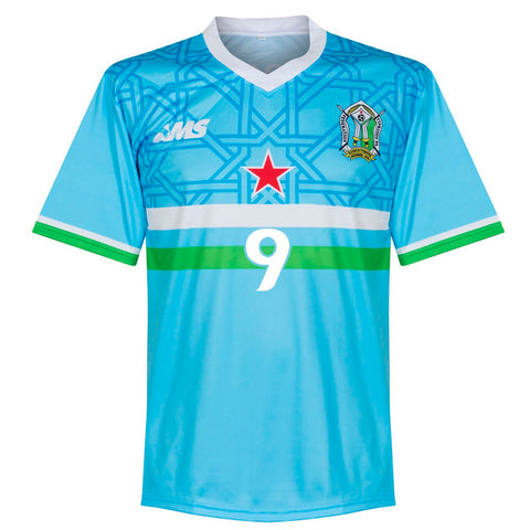 Djibouti Player Issue Home Shirt LIBAN #9