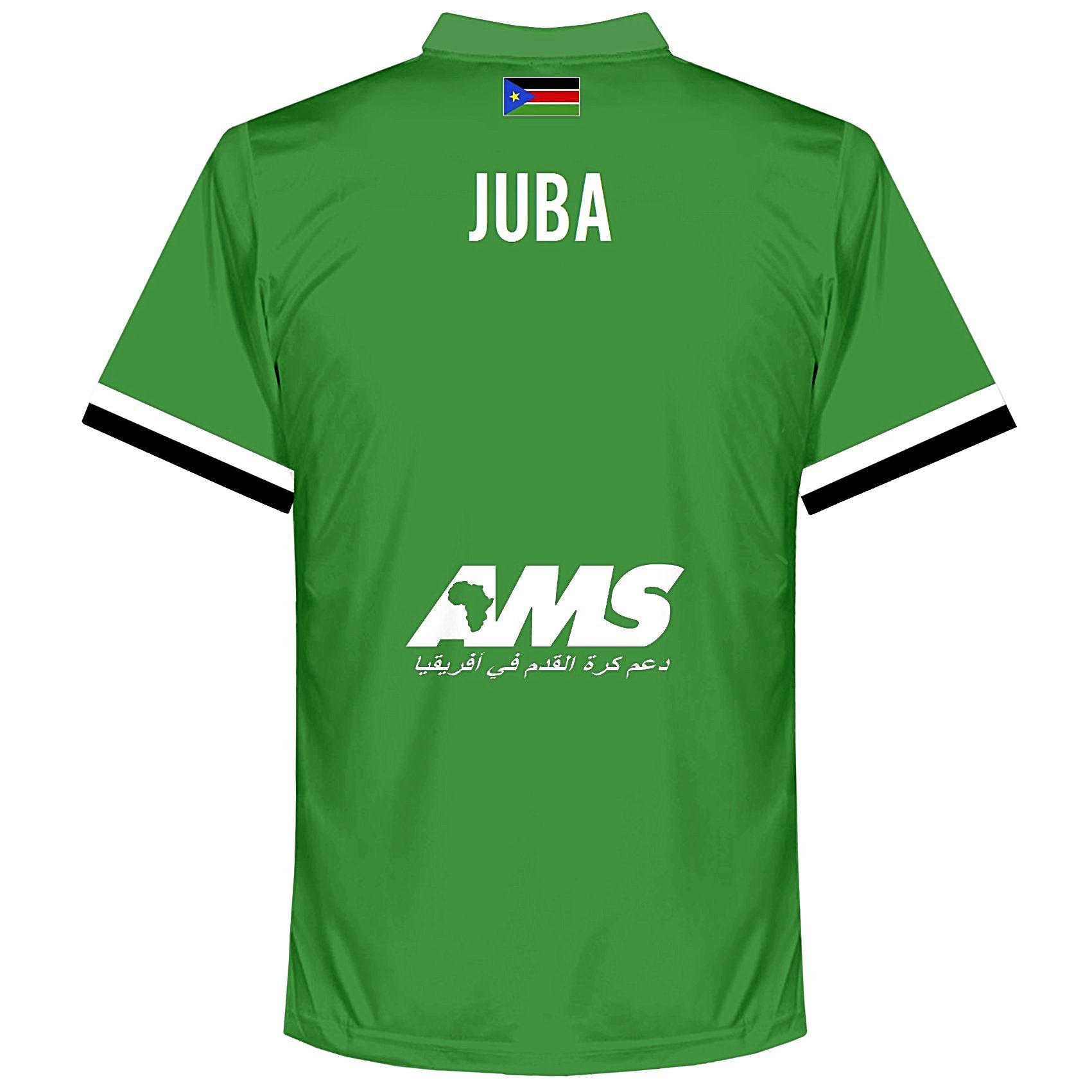 Juba National Unity Day Shirt