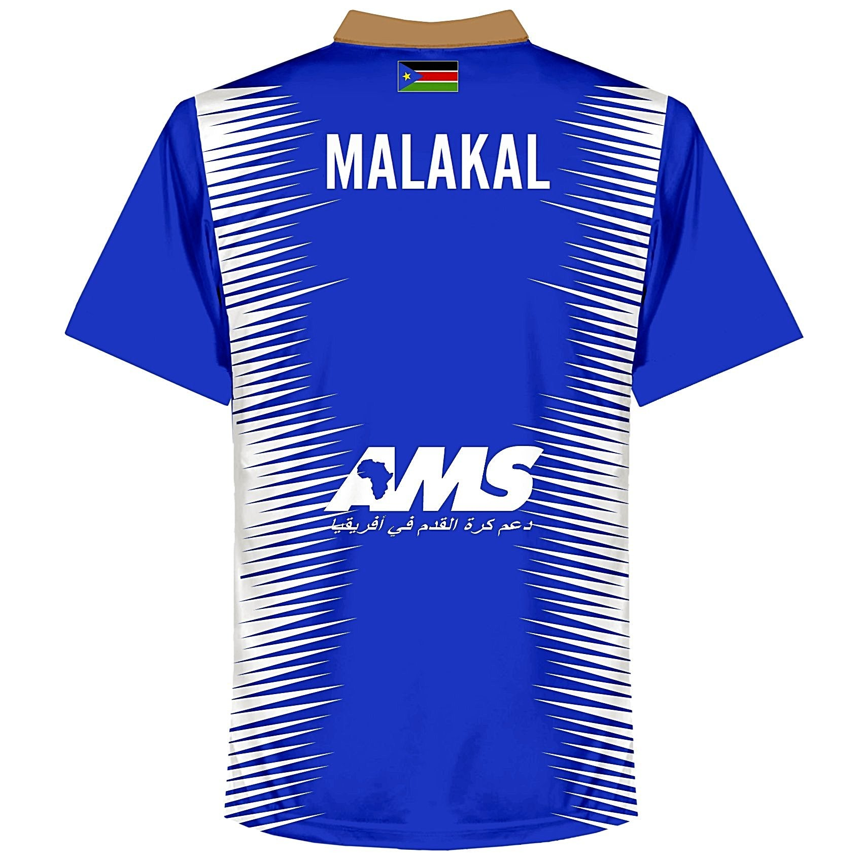 Malakal National Unity Day Shirt