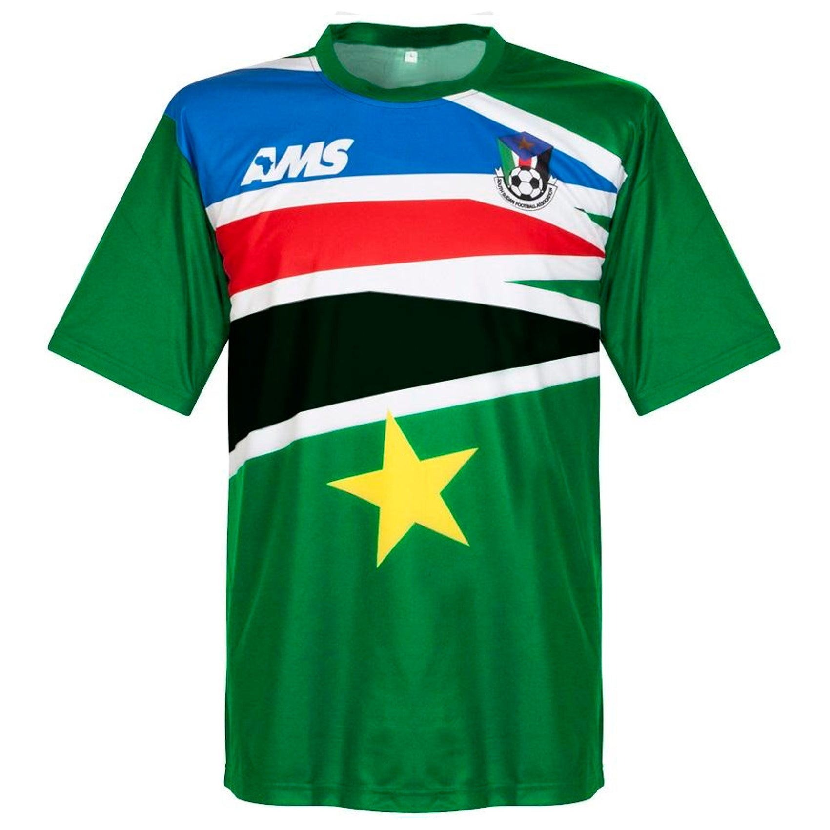 South Sudan Away Shirt 2014-15