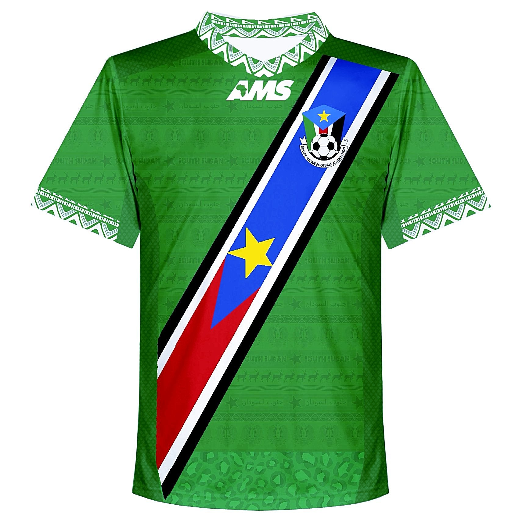 South Sudan Away Shirt 2017-18