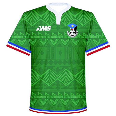 South Sudan Away Shirt 2016-17