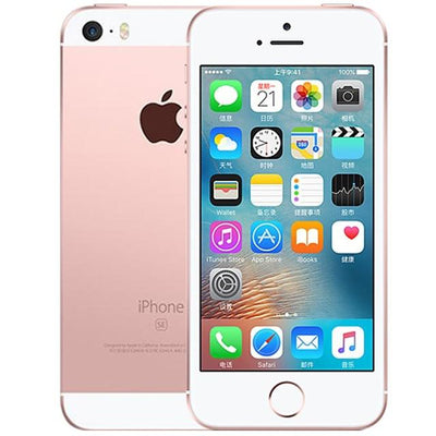 Apple iPhone SE (Fully Unlocked Grade A Refurbished) (5859549118629)
