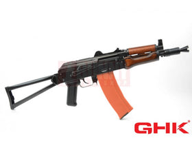 GHK - AKs74u GBB Rifle (2019 Version)