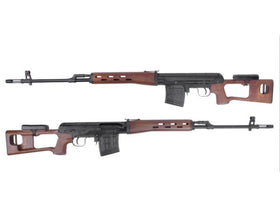 King Arms SVD Sniper Rifle (Wood Pattern / CO2)