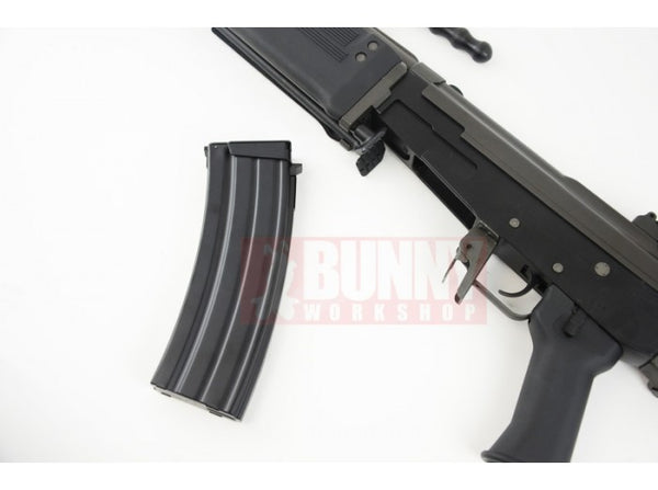 King Arms GALIL ARM AEG