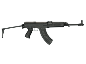 ARES - SA VZ58 Assault Rifle AEG - Long Version